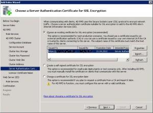 Сертификат для AD RMS